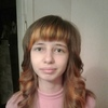 Олександра, 16, г.Белая Церковь