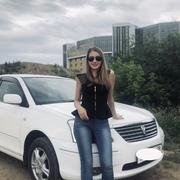 Наталия, 23, г.Иркутск