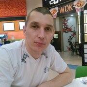 Слава 35 лет (Близнецы) Галич