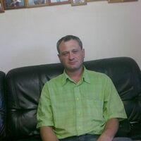 Виталий, 43 года, Овен, Ульяновск