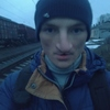Алексей Савченко, 24, г.Харьков