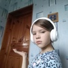 Ангелина, 16, г.Стерлитамак