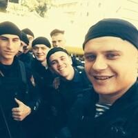 King, 23 года, Овен, Москва