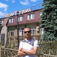 Руслан, 40 лет, Скорпион, Тобольск
