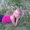 лена, 36, г.Каменское