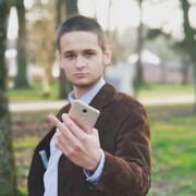 Ostap, 23, г.Стрый