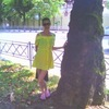 Алёна, 39, г.Усогорск
