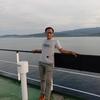 Glen, 24, г.Джакарта