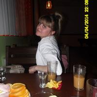 Оксана, 44 года, Дева, Верхнеуральск