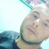 Ivan, 25, г.Франкфурт-на-Майне