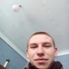 Иван, 20, г.Лисичанск