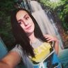 Ирина, 19, г.Гомель