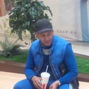 Гарик 45 Москва