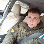 Богдан 30 Салехард