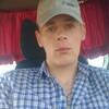 Руслан, 29, г.Зубова Поляна