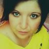 Алина, 31, г.Любань