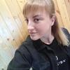 мария, 26, г.Бологое