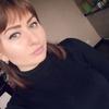 Анна, 22, г.Аксай