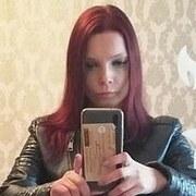 Юлия 26 Брянск