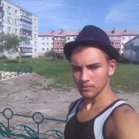 Александр, 21 год, Рак, Шатурторф