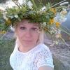 Оксана, 50, г.Свободный