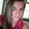 Анастасия, 35, г.Адлер