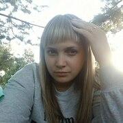 Анастасия, 26, г.Тверь