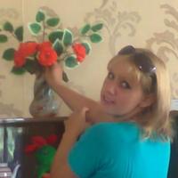 Инна, 36 лет, Стрелец, Константиновка