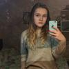 Мария, 18, г.Днепр