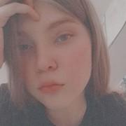 Катюшка 20 Киров