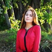 Ирина, 19, г.Ульяновск