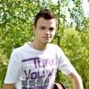 Maks Sirko, 20, Drogobych