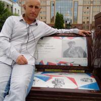 Александр, 38 лет, Весы, Алейск