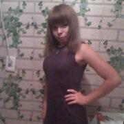 ирина, 33 года, Близнецы