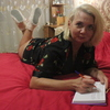 Наталия, 40, г.Вологда