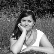 Nadya, 38, г.Валдай