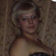 Валентина, 38, г.Канск