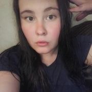 Екатерина, 18, г.Владивосток