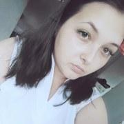 Дарья Санталова, 21, г.Первоуральск