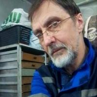 Эдуард, 52 года, Овен, Хабаровск