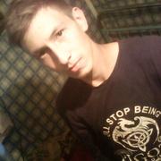 Тёмка, 18, г.Чунский