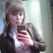 Кристина, 22, г.Белогорск