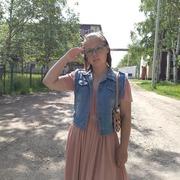 Дарья, 19, г.Южно-Сахалинск