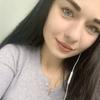 Екатерина, 20, г.Самара