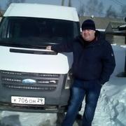 Андрей Sergeevich, 25, г.Новодвинск