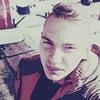 Олег, 19, г.Волчанск