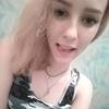 Ангелина, 17, г.Краснокаменск