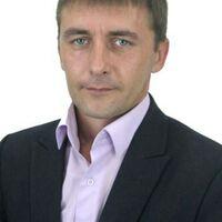 Александр, 42 года, Лев, Днепр