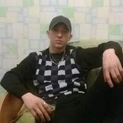 Денис, 26, г.Междуреченский
