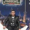 Хикмат, 29, г.Киев